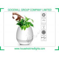 China Music Flower Pot K3 LED Bluetooth Speaker , Changeable Colors DC 5V LED Smart Lights wholesale