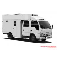 Buy cheap ISUZU Caravan Outdoor Mobile Camping Truck With Living Room for 5-6 men top from wholesalers