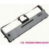 Buy cheap Ribn. Cartrg for Star NX6500/6600/6800/QS735K/CS24V from wholesalers