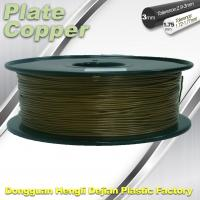 China 1.75 Mm 3D Printer Metal Filament Aluminum Copper Bronze Red Copper Brass wholesale