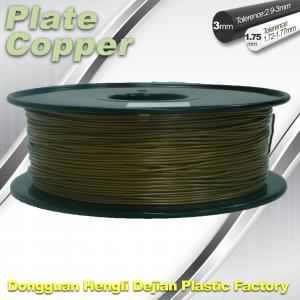 Quality 1.75 Mm 3D Printer Metal Filament Aluminum Copper Bronze Red Copper Brass for sale