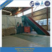 China China hydraulic waste paper baler machine wholesale