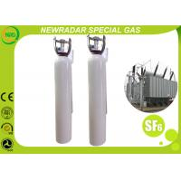 Buy cheap 50 kg of  99.999% pure SF6 gas is filled in a 40 liter cylinder from wholesalers