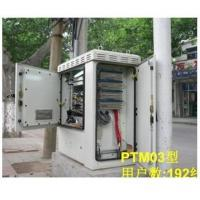 China Optical Fiber Cross Connection Cabinet wholesale