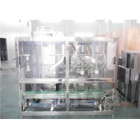China Fully Automatic Electric Barrel Filling Machines For Pure Mineral Water Production 450 BPH wholesale