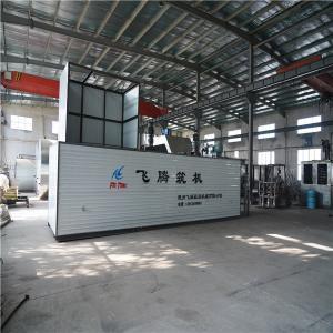 China No Pollution Bitumen Melting Equipment Electric Hoist Box Lifting Bag Bottom Open wholesale
