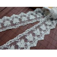 China 9CM Stretch Flower Cream Lace Ribbon , Wedding Dress Embroidered Lace Trim wholesale