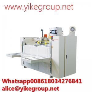 China YIKE GROUP CARTON STITCHER MACHINE SINGLE PIECE wholesale