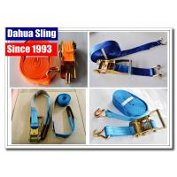 China PE Webbing Ratchet Strap Parts Cargo Lashing Straps With Hooks 50mm wholesale