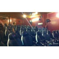 China Comfortable Patent Chairs 7D Movie Theater Indoor Customized Logo wholesale
