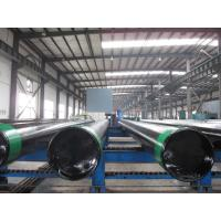 China SO BV SGS Hot Rolled Casting Steel Pipes API 5CT J55 K55 L80 , 7 5/8 Inch on sale