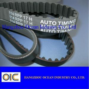 China Auto Timing Belt type R MR Y MY ZBS YU RU YU ZA ZB ZC ZD ZAS RHD SHX SRP S8M wholesale