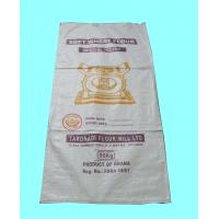 China Flour Packaging Bag wholesale