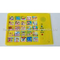 China Intellectual Baby Sound Book Programmable Sound Module With Funny Nursery Rhyme wholesale