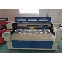 China Stainless Steel Laser Cutting Machine wholesale