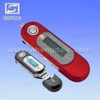 China Mp3/mp3 player/flash mp3 player/digital mp3 player/portable mp3 player/digital mp3/usb mp3 player/fl wholesale
