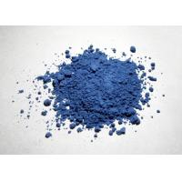 Buy cheap CAS No. 1309-37-1 Dry Powder Pigments Ograinc For Aluminum Plastic Products from wholesalers