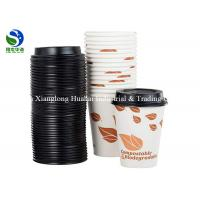China CPLA Plastic Lid Hot Cold Drink Paper Cups Hot Insulated Disposable Cups on sale