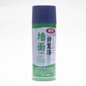 China Wall Texture Aerosol Spray Paint wholesale