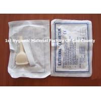 China Male External Catheter wholesale
