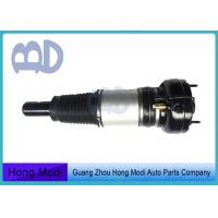 Buy cheap Audi Shock Absorbers / Mercedes Benz Air Suspension Parts 4H0616039D from wholesalers
