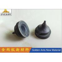 Buy cheap Customized Cemented Tungsten Carbide Nozzle For De - Dusting And Detergent from wholesalers