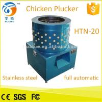 China Best quality hot sale automatic chicken duck bird plucker for sale HTN-20 wholesale