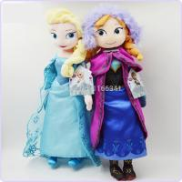 China IN STOCKS!! 50cm New Plush Toys Princess Elsa and Anna Doll Brinquedos Kids Dolls for Girl wholesale