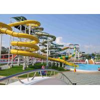 China High Speed Combination Custom Water Slides Water Play Equipment For Amusement Park on sale