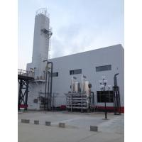 Quality YPA - 70TPD Liquefaction Unit  0.5 MPa Pressure Produce  LA for sale