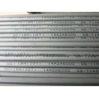 China Seamless stainless steel tube 304L 316L 309S 310S , 304 seamless tube wholesale