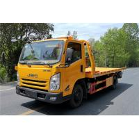 Buy cheap JAC 4X2 152HP 4Ton Road Wrecker Tow Truck Recovery Truck Recovery Flatebed Truck from wholesalers