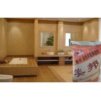 China Two Component 3mm Wall Tile Grout / Colored Epoxy Caulking Agent wholesale