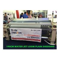 China 4 Color Automatic Water Jet Power Loom Weaving Machine Easy Operation wholesale