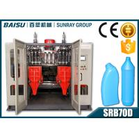 China 6.5T HDPE Blow Moulding Machine For 750ml Inclined Neck Detergent Bottle SRB70D-3 wholesale