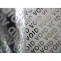 China Matt Total Transfer Warranty Void Labels , Printed Ribbon Labels Material wholesale