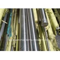 Buy cheap Hot Rolled Bright Finish 316L Stainless Steel Round Bar Construction Material from wholesalers