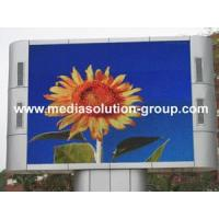 China Video Display Outdoor RGB Video Board wholesale