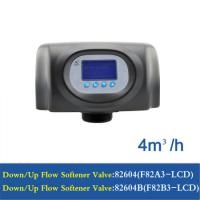China Residential Control Valve 82604(F82A3-LCD) / 82604B(F82B3-LCD) wholesale