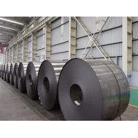 China Non - oriented Silicon H50W1300, H50W800 Cold Rolled Steel Coils With 1200mm /1220mm Width wholesale