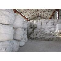 China Na3AlF6 Synthetic Cryolite , Sodium Aluminum Fluoride For Mineral Specimens wholesale