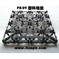 China PB-09 Interlocking Plastic Back for decking tiles wholesale