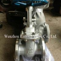 China stainless steel 304 316 API flange gate valve class150 class300 wholesale