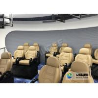 China Leather 5D Simulator With Many Software Patents And Installation Instruction Manual wholesale
