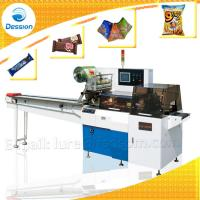 China Packing Machine Biscuit Packing Machine wholesale