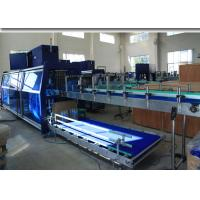 China Full - Automatic Shrink Wrapping Machine For Carton Box With 1 Years Warranty on sale