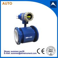 China 3'' High accuracy electromagnetic flow meter for water treatment with 4-20mA output wholesale