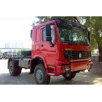 China HOWO 4x4 Manual Prime Mover Truck All Wheel Drive With 7100kg Payload , Off Road Model wholesale