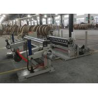 China Abrasion Resistant Paper Cutting Machine , 1600C Paper Roll Slitter Rewinding Machine wholesale