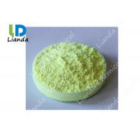 China 98% Purity Cotton Optical Brightener 4BK CAS 12768-91-1 Chemical Auxiliary Agent wholesale